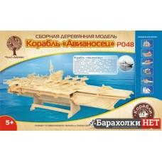 """Сборная 3D модель корабль """"Авианосец"""""""