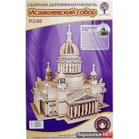 """3D модель """"Исаакиевский Собор"""""""