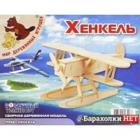 Модель самолета Хенкель 51