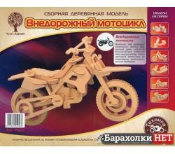 3D конструктор Мотоцикл внедорожный