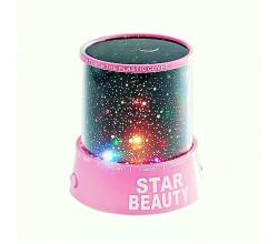 Ночник-проектор звездного неба Star Beauty