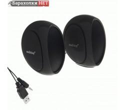 Акустическая система SmartBuy DRIVE, мощность 5 Вт, USB, серые