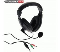 Компьютерная гарнитура Dialog M-750HV, регулировка громкости, стерео