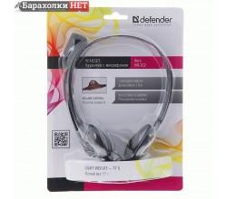 Наушники накладные с микрофоном DEFENDER Aura HN-102 черный, кабель 1,8 м