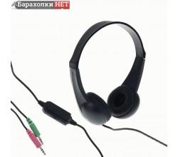 Наушники накладные с микрофоном DEFENDER Bravo HN-003B, кабель 2.1 м, черные