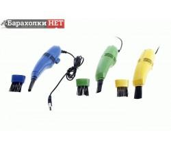 USB Пылесос для ПК, с насадками, пластик USB микс