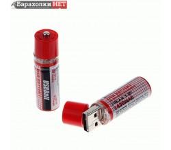 """USB-аккумуляторы CBR """"UG 010"""" (набор 2шт.)"""