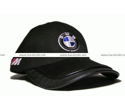 Бейсболка-кепка BMW зимняя