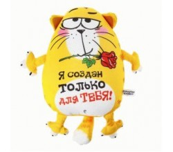 Кот антистресс