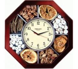 Кухонные часы настенные