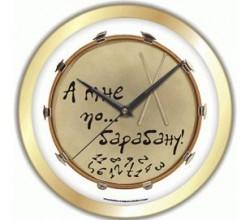 Прикольные часы - А мне по барабану