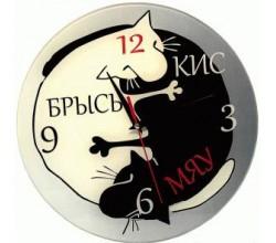 Прикольные часы настенные - Кис Брысь Мяу