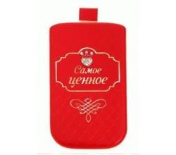 Красный чехол для телефона