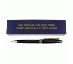 Оригинальная ручка в подарок