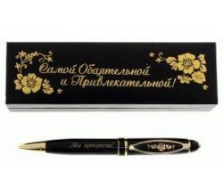 Подарочная ручка для женщин
