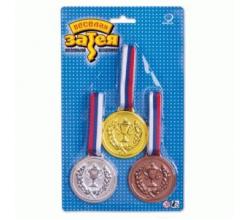 Комплект медалей 1 2 3 место