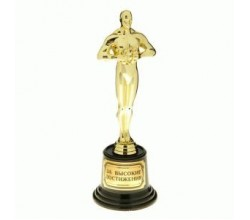 Оскар За высокие достижения