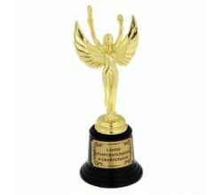 Женская  награда