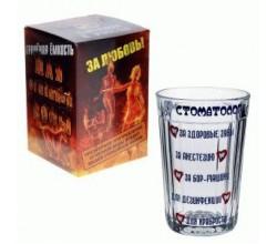 Прикольный стакан - Стоматологу