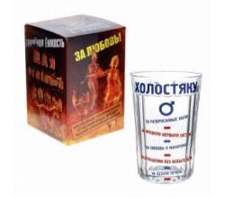 Пьяный стакан Холостяку