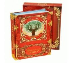 Книга генеалогическое древо