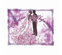 Наклейка свадебное игристое (1 шт.)
