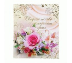 Папка для свидетельства Цветы