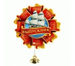 Значок выпускника с колокольчиком (1 шт.)