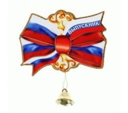 Значок Выпускнику с колокольчиком (1 шт.)