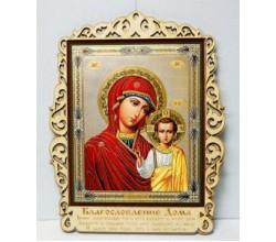 Икона на свадьбу молодоженам - Казанская Божья Матерь