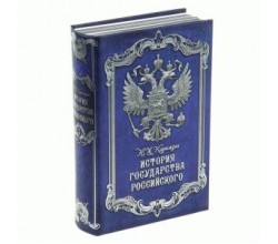 Книга для денег