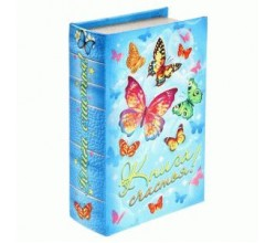 Книга сейф с бабочками