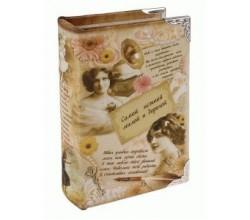 Шкатулка книга для женщин