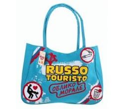 Яркая летняя сумка Russo touristo