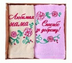 Махровое полотенце подарочное