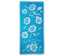 Махровое полотенце в подарок