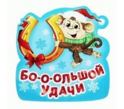 Магнитик новогодний