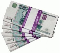 Деньги банка приколов