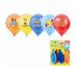 Воздушные шары на День Рождения (5 шт.)