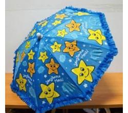 Зонт детский звездочки