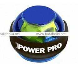 POWER PRO CLASSIC