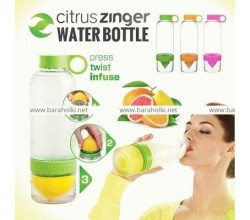 Бутылка с соковыжималкой Цитрус Зингер