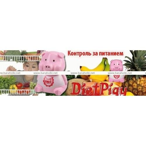 холодильник диетолог