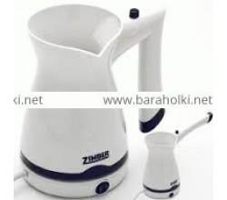 Кофеварка ZIMBER 250мл