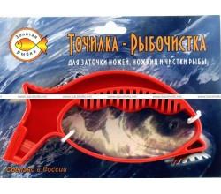Точилка ножей с Рыбочисткой